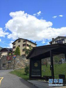 Gestió i Administració d'Empreses, GESTIÓ DE LA COMPTABILITAT I FISCALITAT TRÀMITS I GESTIONS LABORALS TRÀMITS I GESTIONS MERCANTILS Gestió ESCRITS, RECURSOS I DEMANDES RESIDÈNCIA PASSIVA ANDORRANA GESTIÓ DE DOCUMENTS, Residències Passives Andorra Gestió i Administració d'Empreses amb Gestoria Andorra us pot proporcionar serveis addicionals Notícies: Proposta de viver d'empreses sostenibles. Proposta de viver d'empreses sostenibles ambientalment a Escaldes Engordany Andorra.